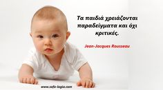 www.sofa-logia.com Greek Quotes, Parenting, Sofa, Face, Kids, Young Children, Settee, Boys, The Face