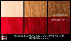 #VampireRed can work on different levels of blonde! See how your options will turn out on different shades, here. #ManicPanic #ManicPanicJapan #Redhair