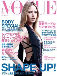 vogue nippon july 2014