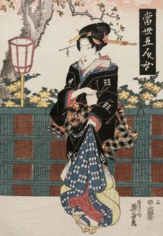 "Print from the series ""Modern Versions of the Five Women"". Ukiyo-e woodblock print, about 1830's, Japan, by artist Keisai Eisen."