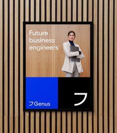Bold   Genus Minimal Graphic Design, Graphic Design Posters, Brand Identity Design, Branding Design, Web Design, Leaflet Design, Ui Design Inspiration, Web Layout, Visual Identity