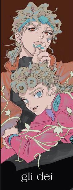 Jojo's Bizarre Adventure Anime, Jojo Bizzare Adventure, Cute Baby Boy, Daddy Issues, Good Good Father, Jojo Bizarre, Quality Time, Princess Zelda, Animation