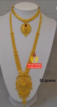 Jewellery Shops Richmond except Jewellery For Men, Jewelers Exchange Boca Raton Gold Bangles Design, Gold Earrings Designs, Gold Jewellery Design, Necklace Designs, Gold Chain Design, Gold Necklace Simple, Gold Jewelry Simple, Gold Wedding Jewelry, Gold Necklaces