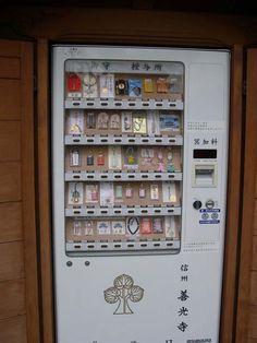 Crazy Japanese Vending Machines : talismans