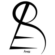 """Ares"" name sigil For anonymous Sigil requests are closed."