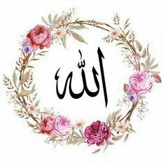 اللهم امين Quran Wallpaper, Plant Wallpaper, Islamic Quotes Wallpaper, Wallpaper Backgrounds, Iphone Wallpaper, Ramadan Crafts, Ramadan Decorations, Islam Marriage, Allah Calligraphy