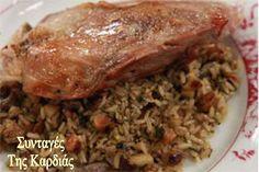Greek Beauty, Greek Cooking, Easter Recipes, Greek Recipes, Lamb, Food And Drink, Pork, Rice, Beef