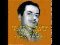TUMI PHIRAYE DIYECHHO (1961) Manabendra Mukhopadhyay Katha Pabitra Mitra...