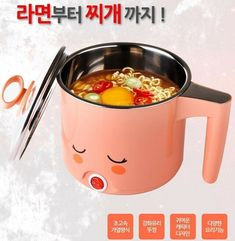 dc6a7caec191 10: 1.8L Liven Electric Hot Pot with Separated 304 Stainless Steel ...