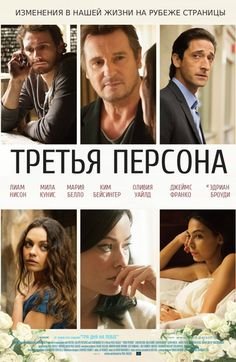 Watch Third Person : Movie An Acclaimed Novelist Struggles To Write An Analysis Of Love In One Of Three Stories, Each Set In A Different City,. Liam Neeson, Third Person Movie, Movies To Watch, Good Movies, Top Film, Be With You Movie, Cinema, Kino Film, Film Books