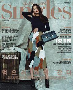 Han Ye Seul in Singles October 2015 Cover