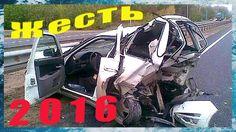 СТРАШНЫЕ СМЕРТЕЛЬНЫЕ Аварии и ДТП 2016 Fatal Crash and Accidents #77
