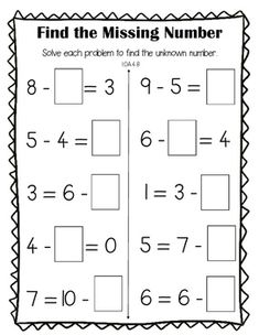 Addition/Subtraction Worksheet with missing parts