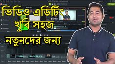 You will learn how to edit video using Camtasia Studio 9. Facebook Marketing, Affiliate Marketing, Internet Marketing, Social Media Marketing, Marketing Tactics, Video Editing, Power Tools, Online Business, Software