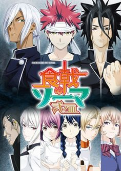 Food Wars Streaming Saison 3 : streaming, saison, Nobodyknowswhat, (nobodyknowswhat), Profile, Pinterest