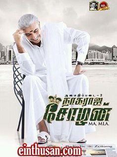 Nagaraja Cholan MA, MLA tamil movie online