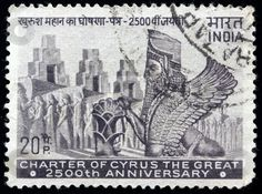 Indian government commemoratingthe legacy of Cyrus the Great (printed circa 1969-1970)