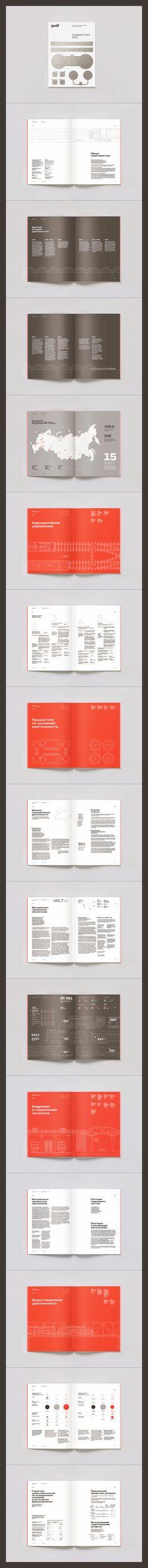 Годовой отчет компании «ТД РЖД», Booklet © Глеб Сергеев