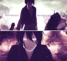 It's hard to believe that past Yato and present Yato are the same person...