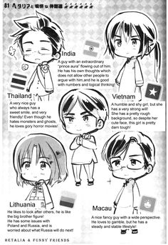hetalia scanlation I don  [Thailand,India,Vietnam,Lithuania & Macau]