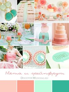 coral, mint green and teal wedding palette