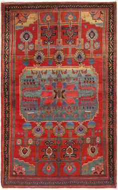 Antique Kurdish Bidjar Rug #45764  http://nazmiyalantiquerugs.com/antique-rugs/bidjar/