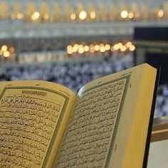 The Prophet Muhammad (saw) said If one recites the last two Verses of Surat-al-Baqara at night, it is sufficient for him (for that night). Reference : Sahih al-Bukhari 5040 In-book reference : Book 66, Hadith 64 USC-MSA web (English) reference : Vol. 6, Book 61, Hadith 560