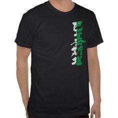 [Kanji] Pakistan T Shirts