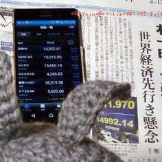 毎日世界の経済状況をチェックするウイ 月某日世界の主要株価指数が大きく下がり日本の株価も大きく下がりましたウイの心中やいかに  Oui checks world economic situation everyday. A certain day in February  we experienced substantial decline of global major stock market prices and Japanese stocks also fell. What occupies Oui's mind right now?  #amigurumi #crochet #bunny #handmade #stock #trade #business #stockmarket #nikkei225 #wallstreet #economics #tokyostockexchange #stockexchange #RoshinoTifti #Roshino #kawaii #cute #あみぐるみ #編みぐるみ #ハンドメイド #かぎ編み #うさぎ #株価…