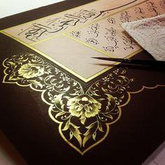 #calligraphy #illumination #design #artwork #artgallery #mywork #gold #brush #islamicart #istanbul #turkey