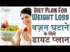 diet plan for losing weight fast for women