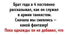 25жутковатых детских цитат отчитателей AdMe.ru, которым нет логического объяснения Film Books, Crying, Logo Design, Relationship, Humor, Funny, Diet, Cinema, Humour