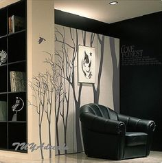 wall decals Vinyl Wall Decal Nature Design Tree Wall by TUYAdecals, $62.00