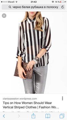 830ca479d82 Отличных изображений на доске «Рубашка в полоску»  8