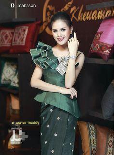 Beautiful design of Lao silk