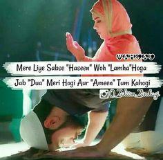 yuppp💕💯 New Love Quotes, Muslim Love Quotes, Couples Quotes Love, Love In Islam, Beautiful Love Quotes, Islamic Love Quotes, Romantic Love Quotes, Couple Quotes, Romantic Pics