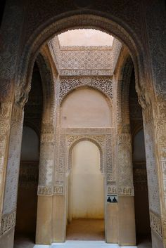 Jeffrey Bale's World of Gardens: Tales of the Alhambra - The 'L' Shaped entrance to the Torre de la Cautiva