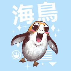 Kawaii Sea Bird - NeatoShop