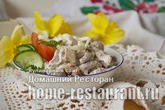салат с говяжьим языком рецепт с фото _11