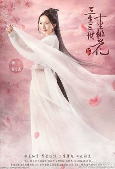Yang Mi and Mark Chao are Stunning in Official Stills from C-drama Version of Three Lives Three Worlds, Ten Miles Peach Blossoms The Journey Of Flower, Eternal Love Drama, English Novels, Chines Drama, Sea Dragon, Peach Blossoms, Forever Love, Asian Actors, Hanfu