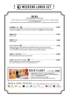 SVB TOKYO   スプリングバレーブルワリー Menu Design, Food Design, Bean Burger, No Bean Chili, Lunch Menu, Wedding Paper, Editorial, Drink, Flat