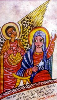 One of my favorite depictions of the Annunciation (Ethiopian). Wish I knew what the text said. Maybe it's from the Gospel of Luke?