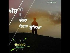 Punjabi Status, Cute Love Songs, I Love Mom, News Songs, Feelings, Friends, Videos, Youtube, Indian Outfits