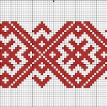 "Another good pattern. Ostensibly an ""amulet"" pattern to bless the wearer. Russian Embroidery, Blackwork Embroidery, Folk Embroidery, Cross Stitch Embroidery, Embroidery Patterns, Inkle Weaving, Inkle Loom, Bead Loom Patterns, Mosaic Patterns"