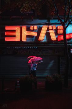Post with 1965 votes and 97411 views. Tagged with photography, japan; Shared by teemusphoto. Late night in Neon Tokyo [OC] Night Aesthetic, Neon Aesthetic, Cyberpunk Aesthetic, Tokyo City, Tokyo Streets, Vaporwave, Amazing Photography, Street Photography, Urban Photography