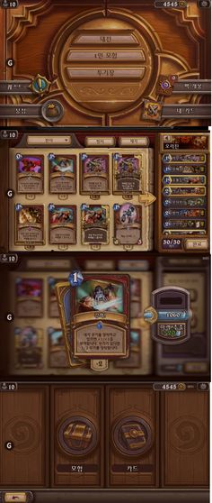 HearthStone mobile design 4/4