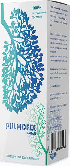 Pulmofix — первое средство от проблем дыхательных путей с индивидуальным составом