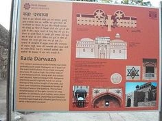 Purana Qila, founded by the second Mughal Emperor, Humayun in 1533 and completed five years later.