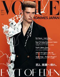 VOGUE HOMMES JAPANA ISSUE 4