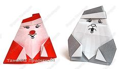 Мастер-класс Новый год Оригами Дед Мороз Бумага
